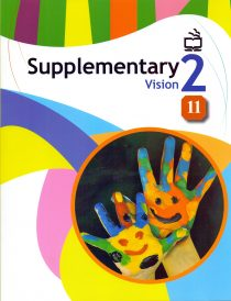 SUPPLEMENTARY VISION 2